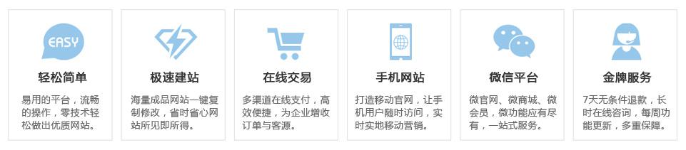 北京网站建设 智能建站 海淀网站建设 自助建站系统